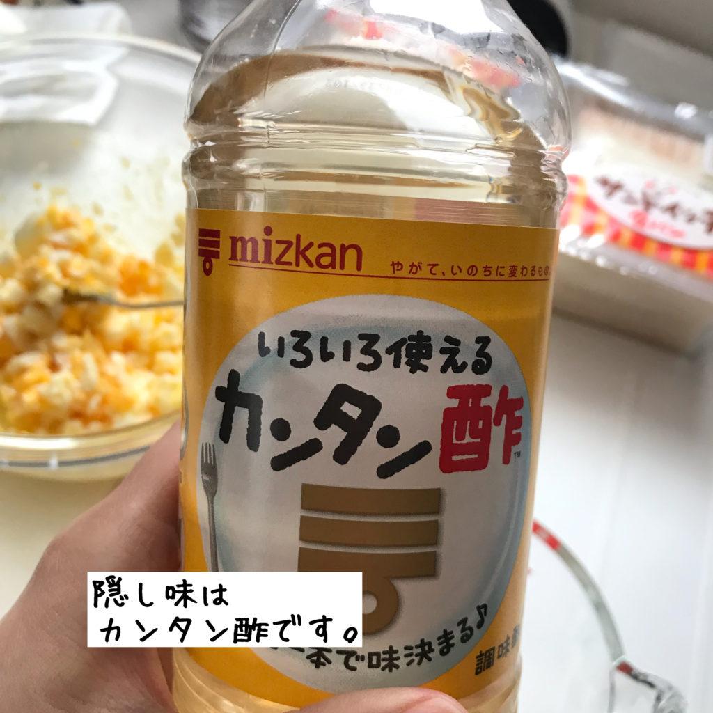 タマゴサンドイッチレシピ手順3