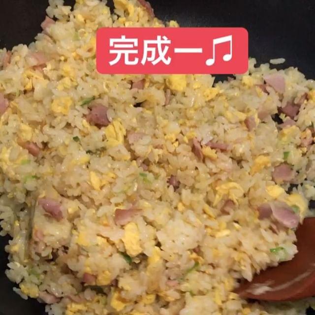 炒飯レシピ手順8