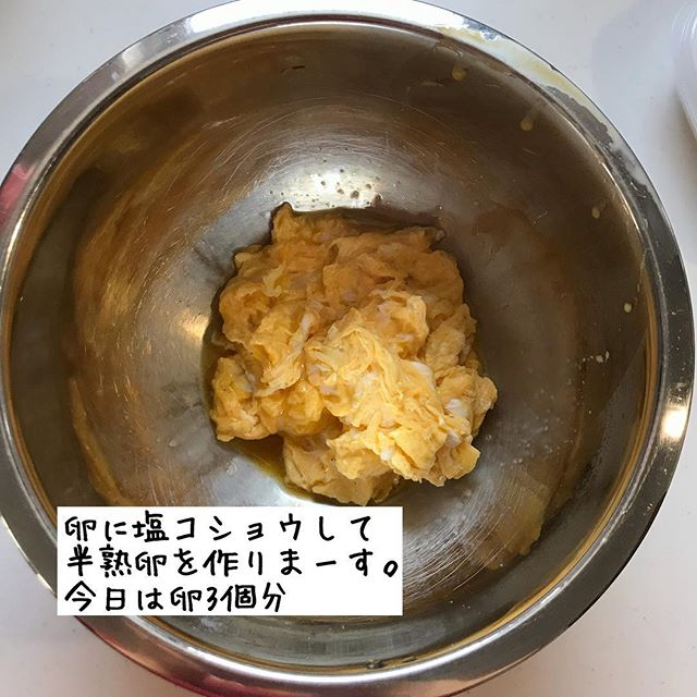 炒飯レシピ手順1