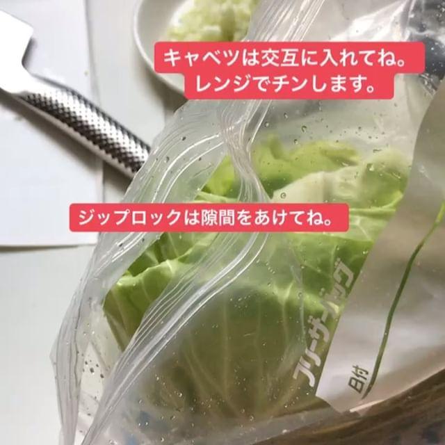 ロールキャベツレシピ手順2