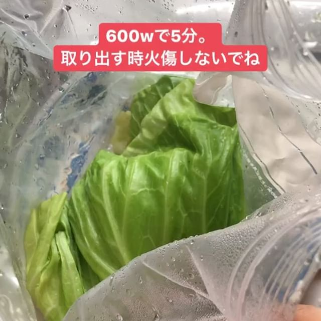 ロールキャベツレシピ手順3