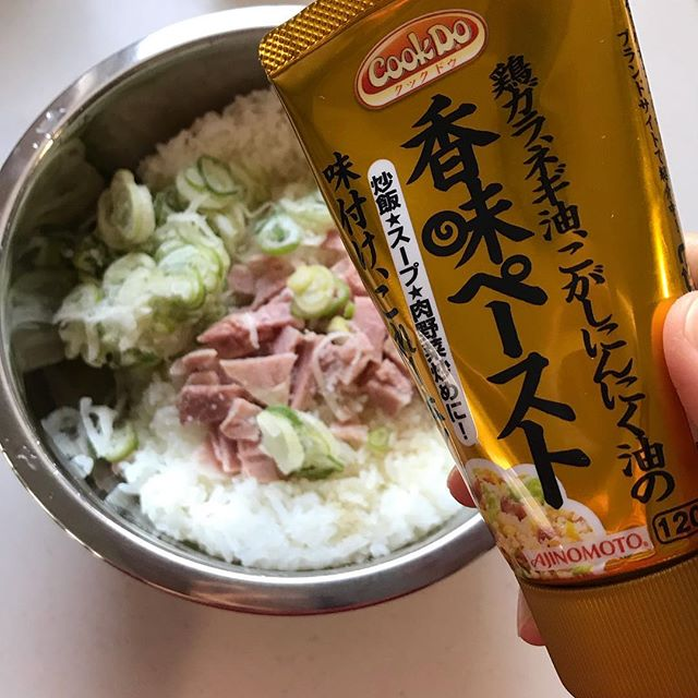炒飯レシピ手順3
