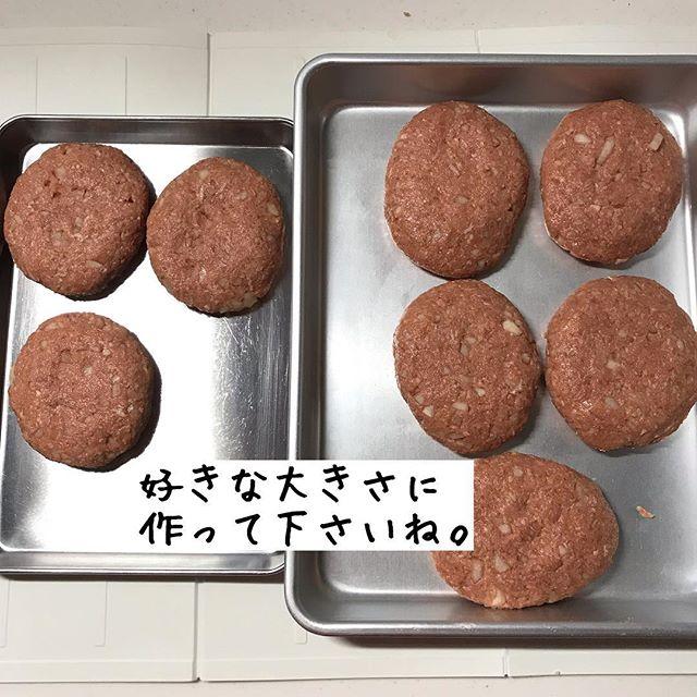 メンチカツレシピ手順4