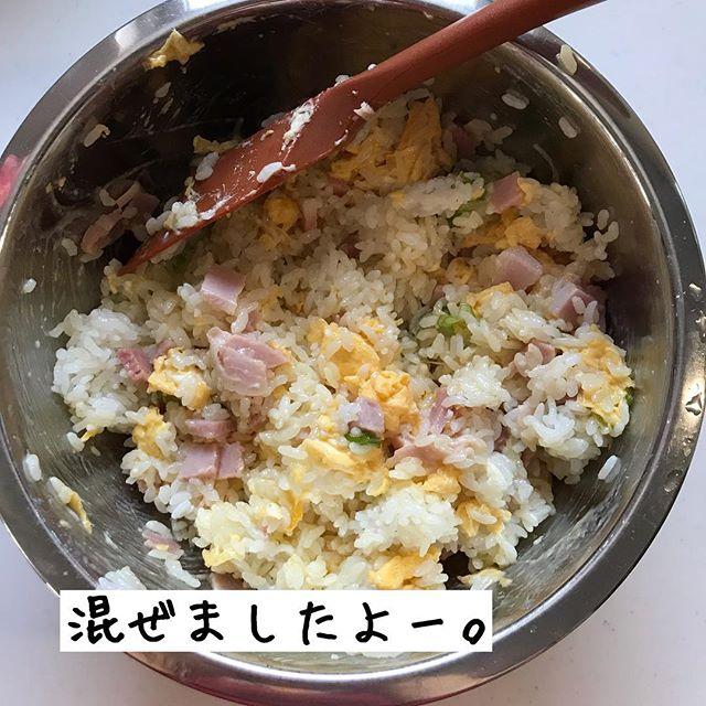 炒飯レシピ手順5