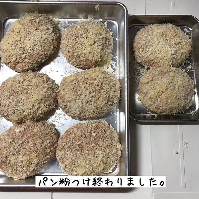 メンチカツレシピ手順7