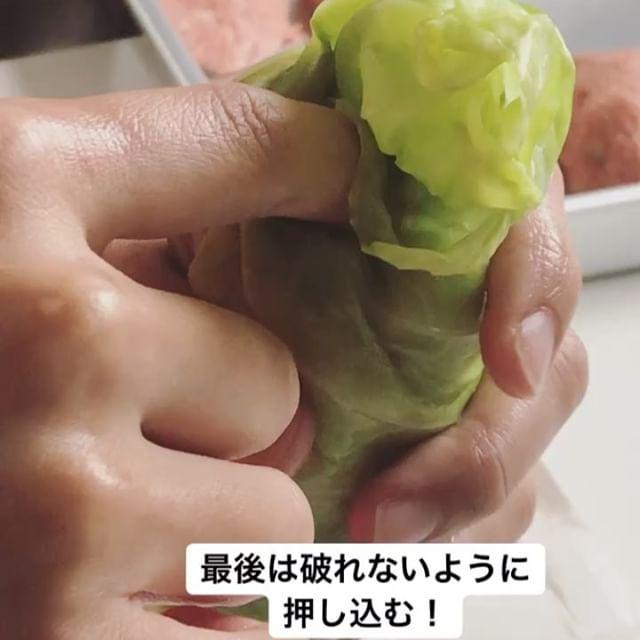 ロールキャベツレシピ手順6
