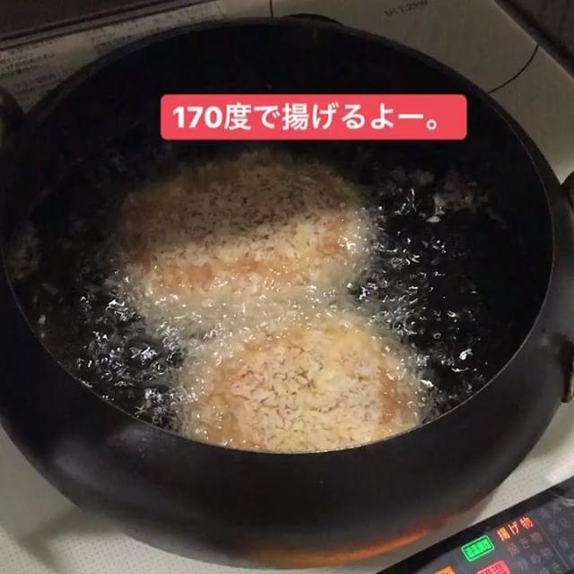 メンチカツレシピ手順8